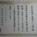 IMG_2383_1.JPG